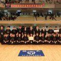 第63回関東学生剣道選手権大会
